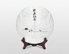 某某生普洱茶饼月光仙
